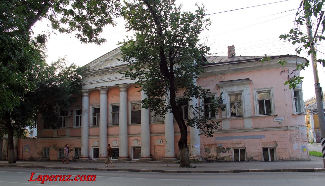 Саратов, Чернышевского, 209