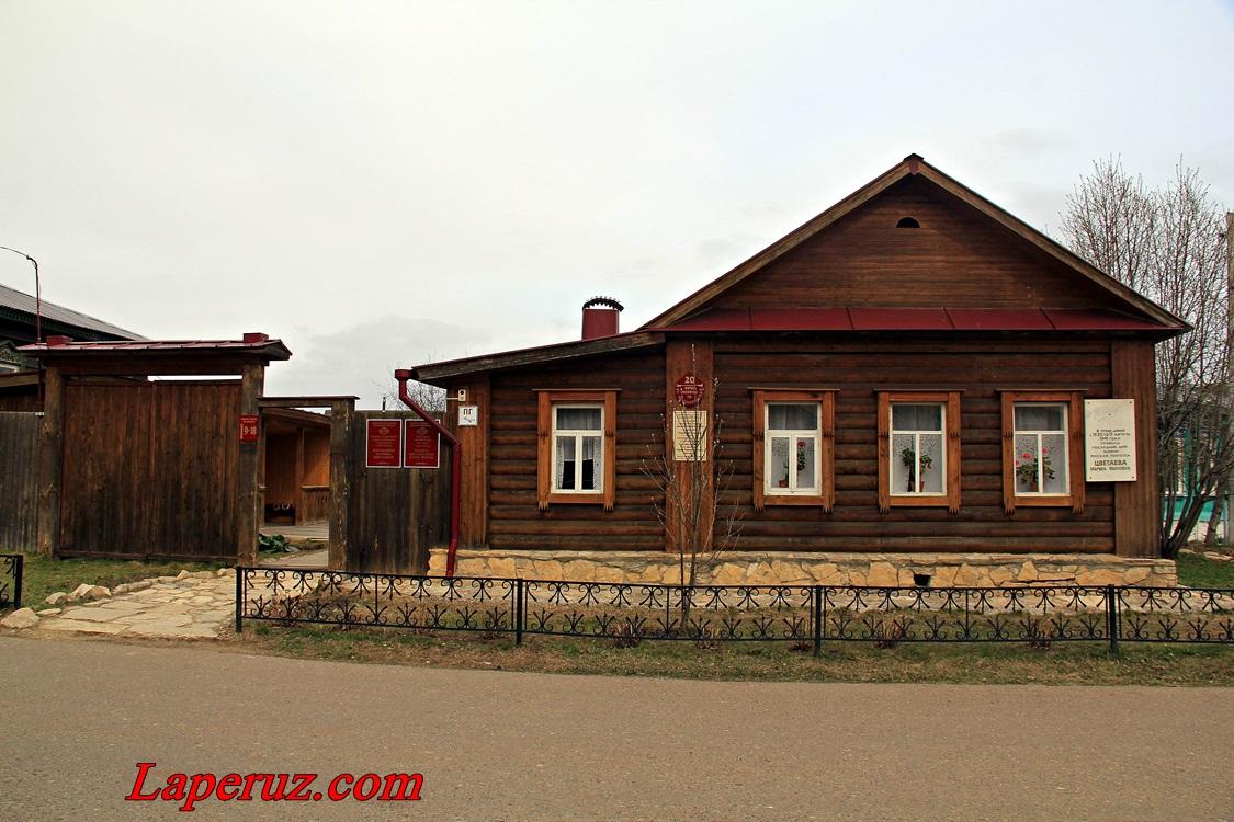 Muzei Tsvetaevoi v Elabuge