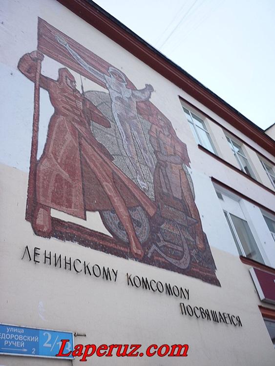 Гагарин летит на комсомол