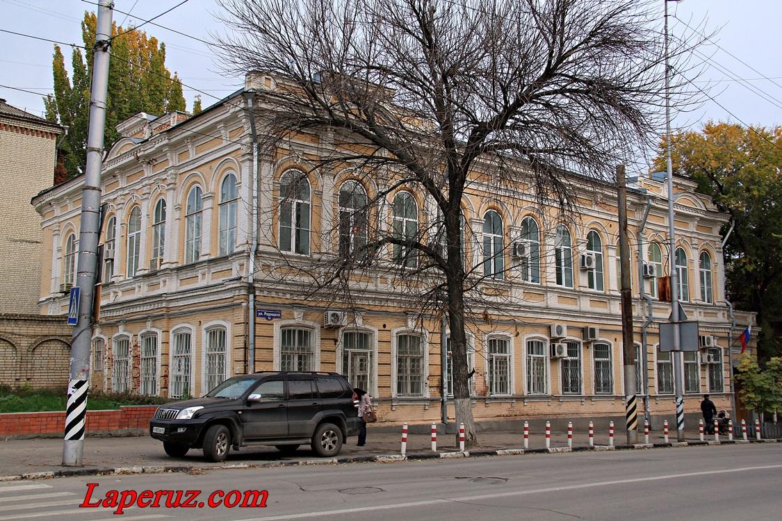 saratov radisheva 16