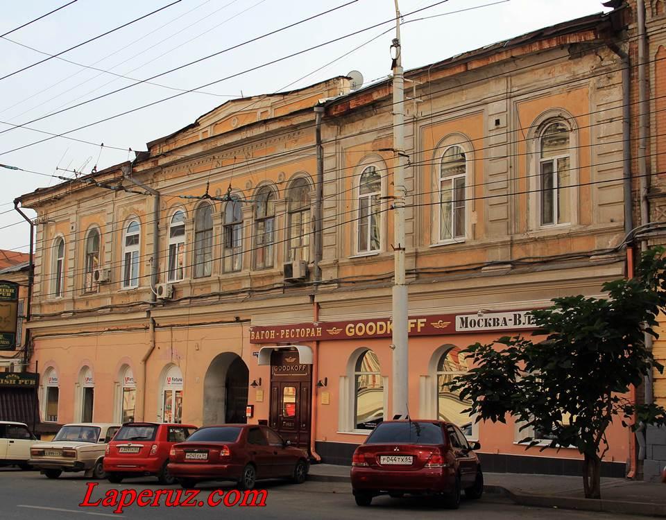 saratov moskovskaya 11