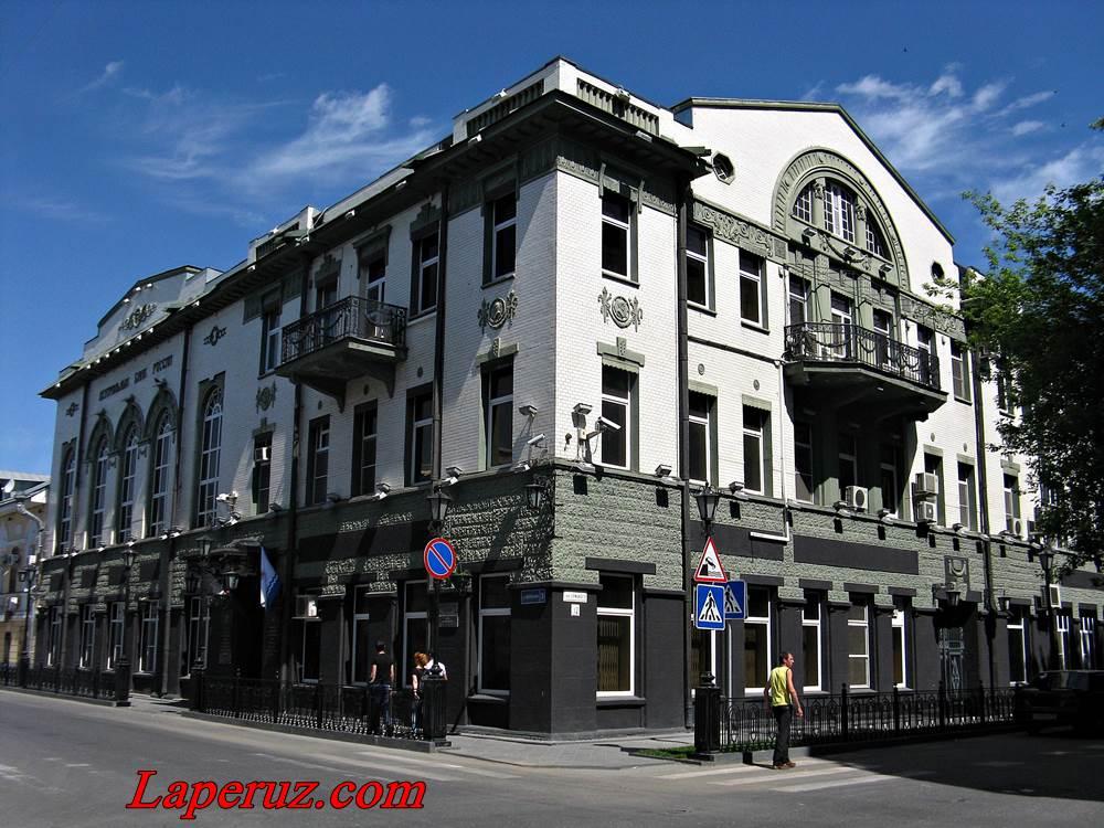 azovo-donskoi bank v astrakhani