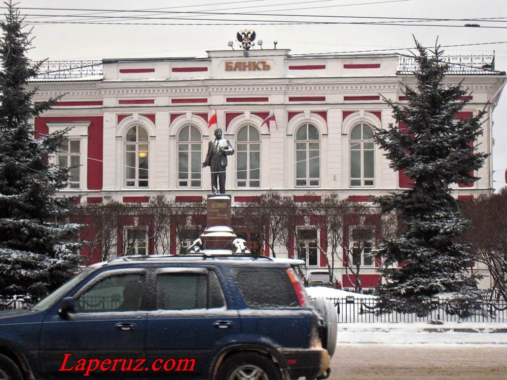 gorodskoy bank vo Vladimire