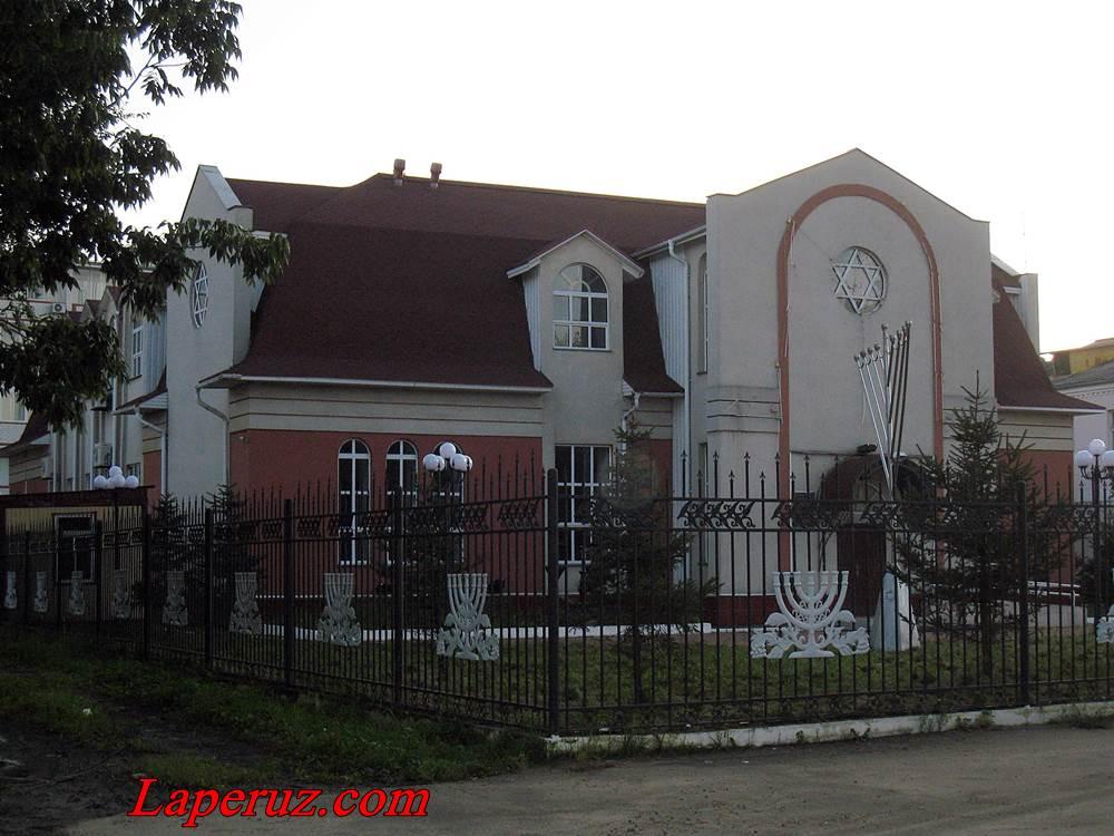 sinagoga v birobidzhane