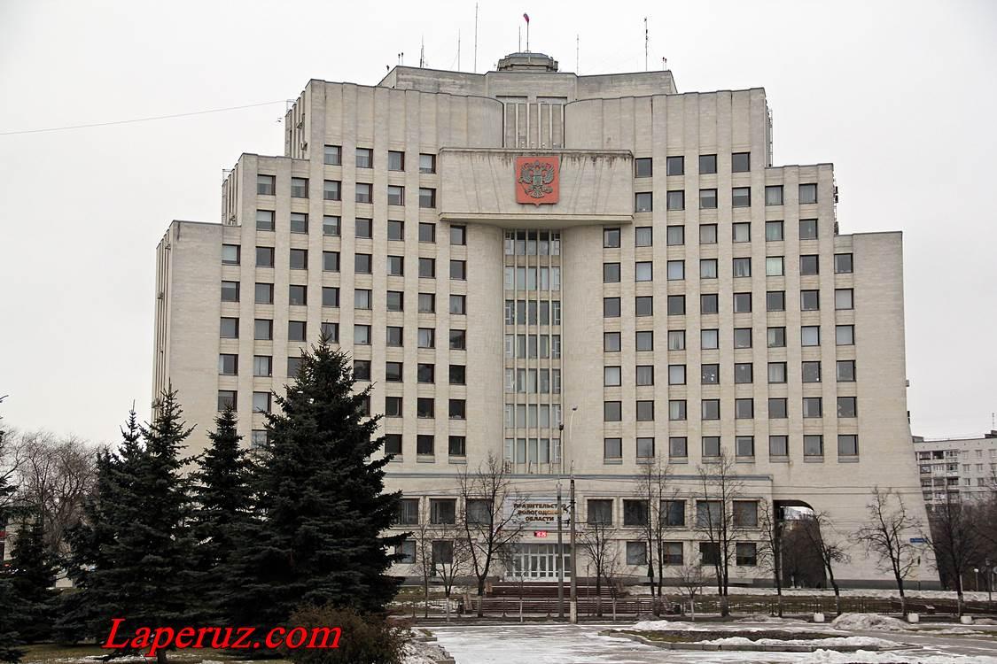 pravitelstvo Vologodskoy oblasti