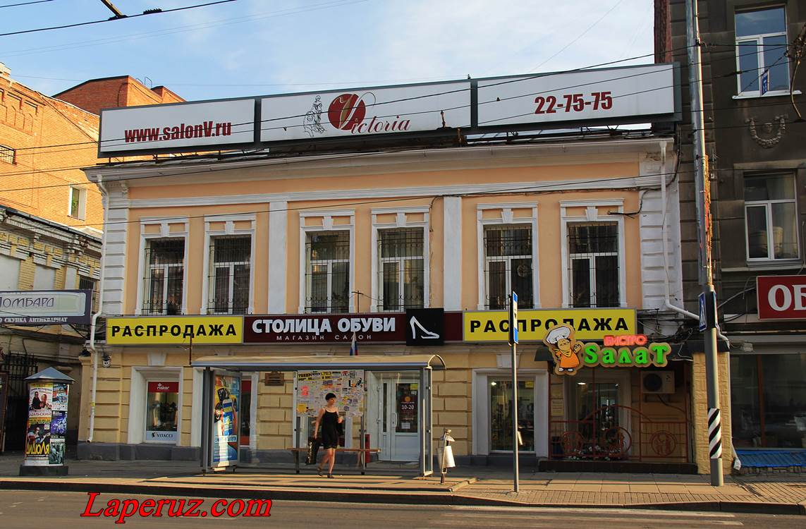 dom_giloi_shiller_v_saratove