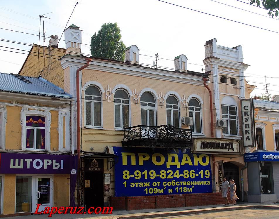 jiloi-dom-na-moskovskoy-2