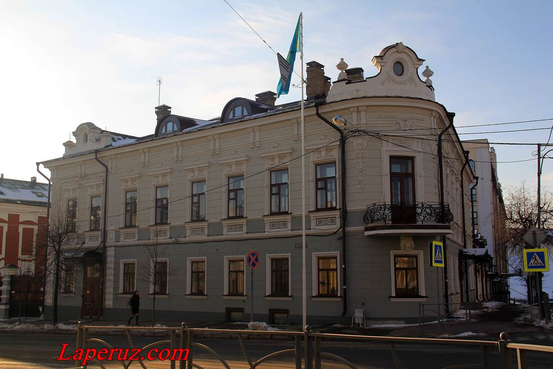 Dom Remizovoj v Kazani