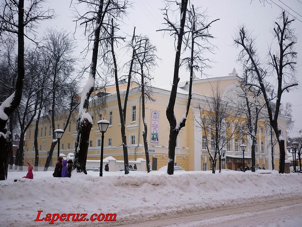 Kostromskoy dramaticheskiy teatr