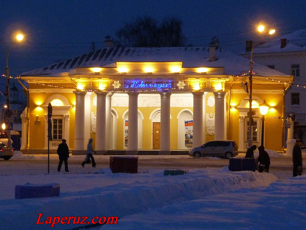 gauptvahta v Kostrome