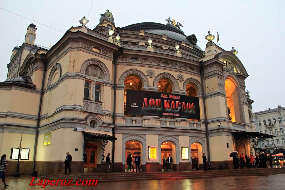 nacionalnyi opernyi teatr ukrainy