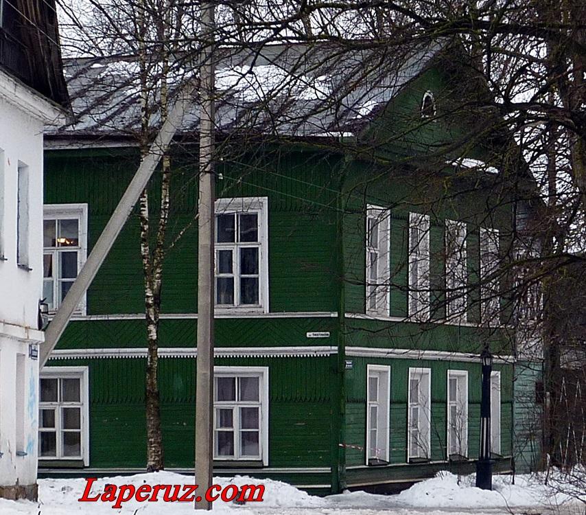 Muzei Dostoevskogo v Staroi Russe
