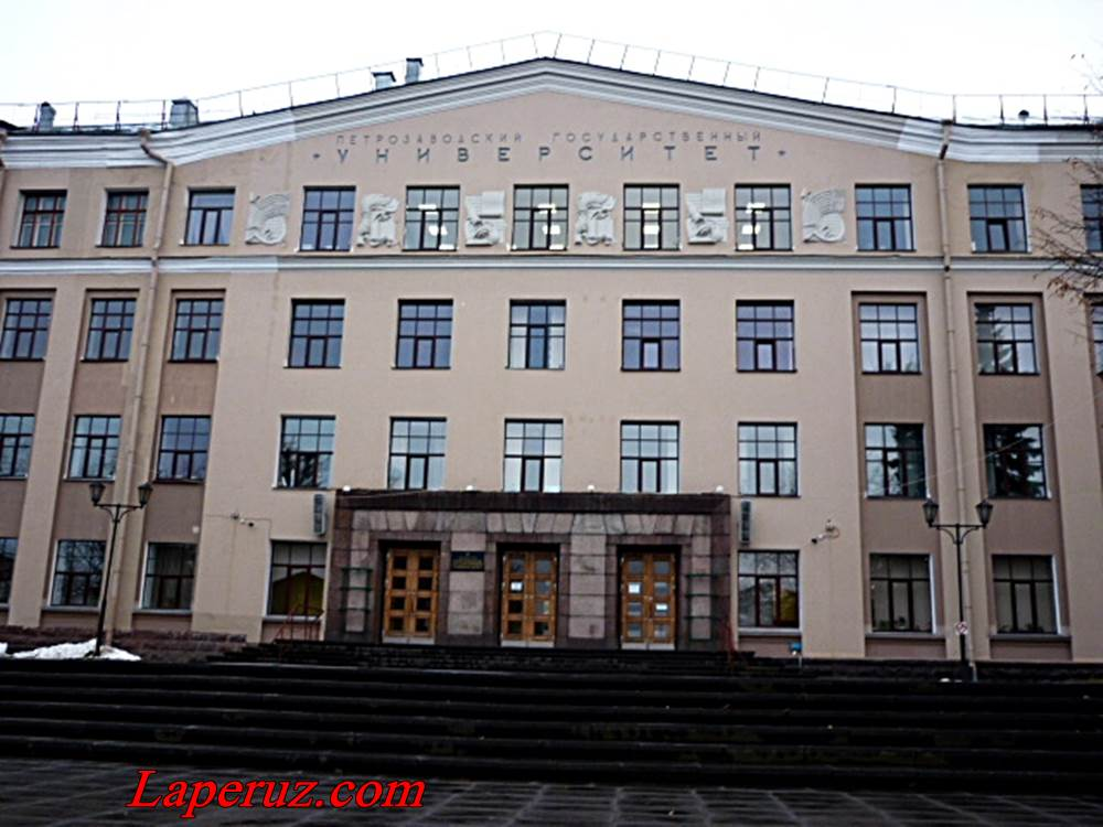 glavnyi korpus petrozavodskogo gosuniversiteta