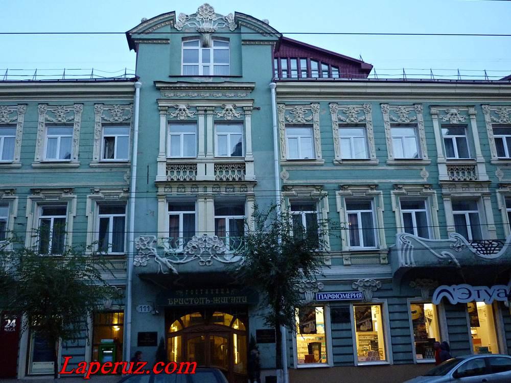 gostinica-bristol-jiguli-v-samare