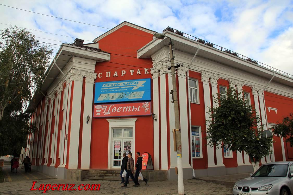 kinoteatr Spartak