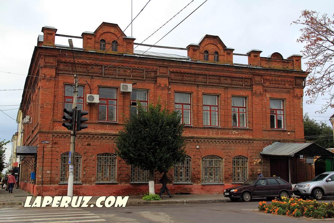 kommercheskii_bank_v_ostrogojske