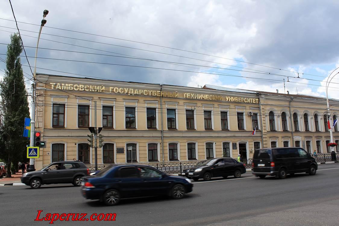 mugskaya-gimnaziya-v-tambove
