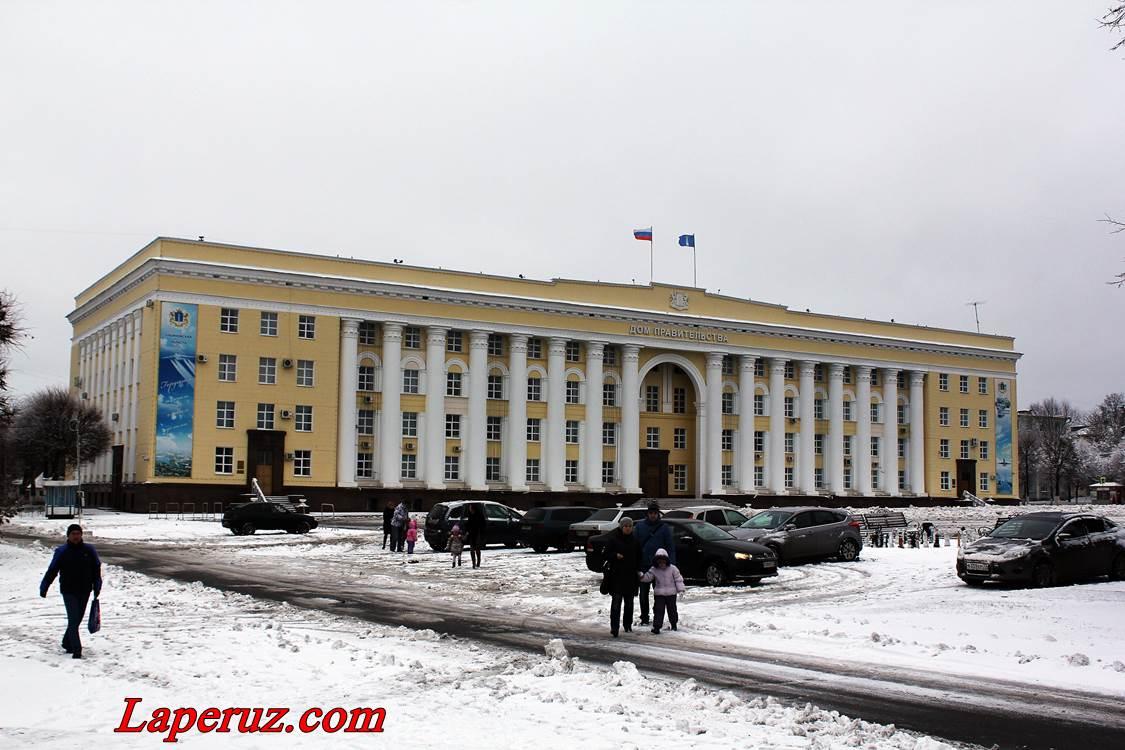 zdanie-oblastnoi-administracii-v-ulianovske