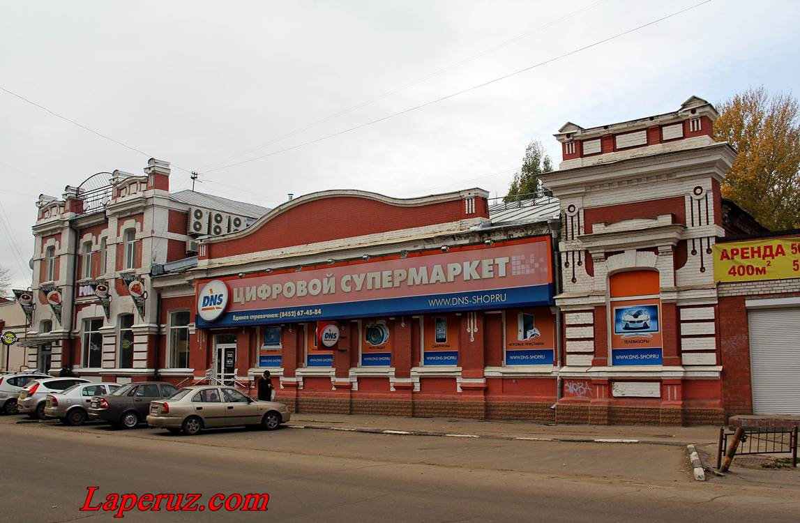 tipografia_shelgorn_v_saratove