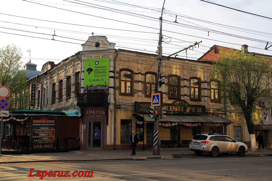 byvshiy_dom_blum_v_saratove