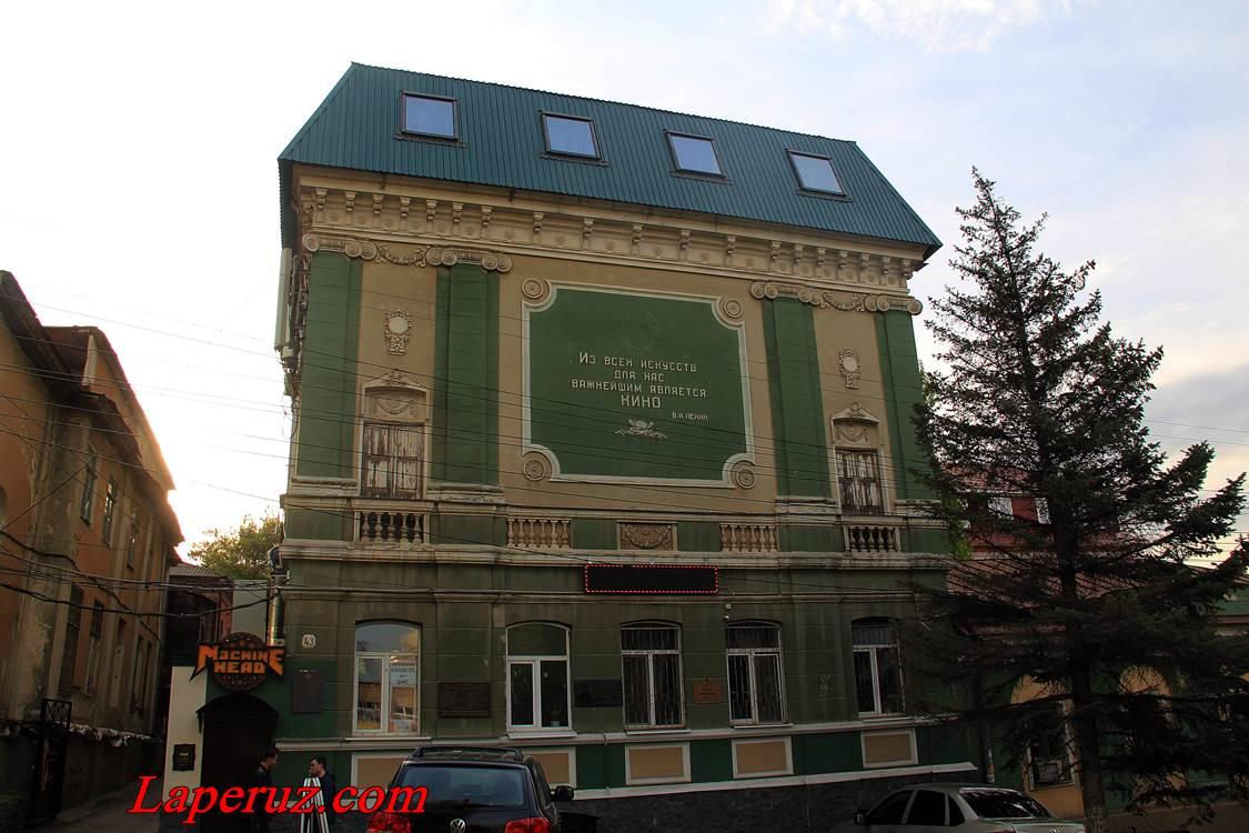 dom_kino_saratov
