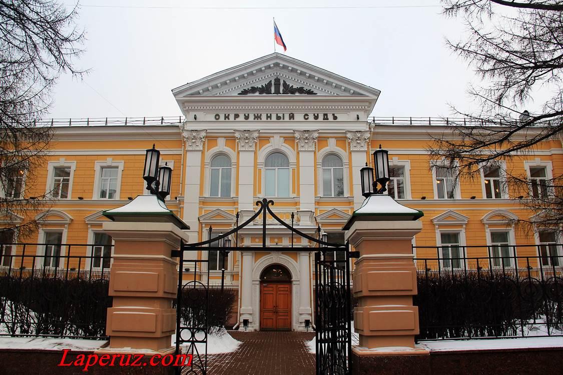 okrujnoi_sud_v_nijnem_novgorode