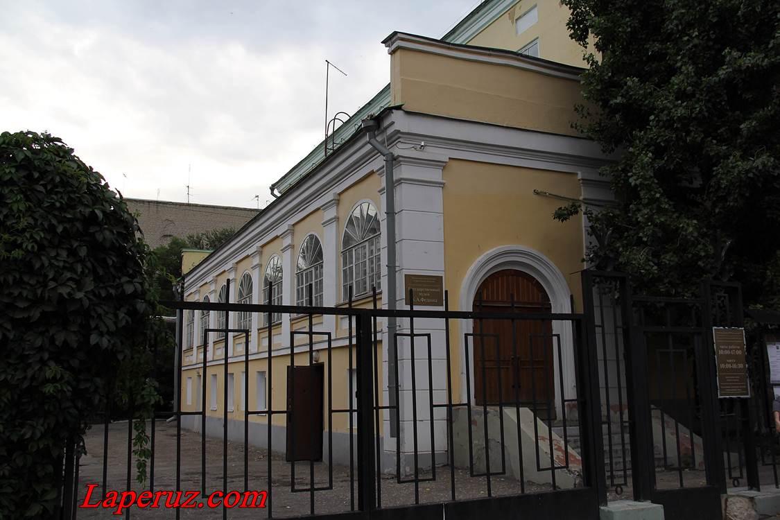 saratov_muzei_fedina