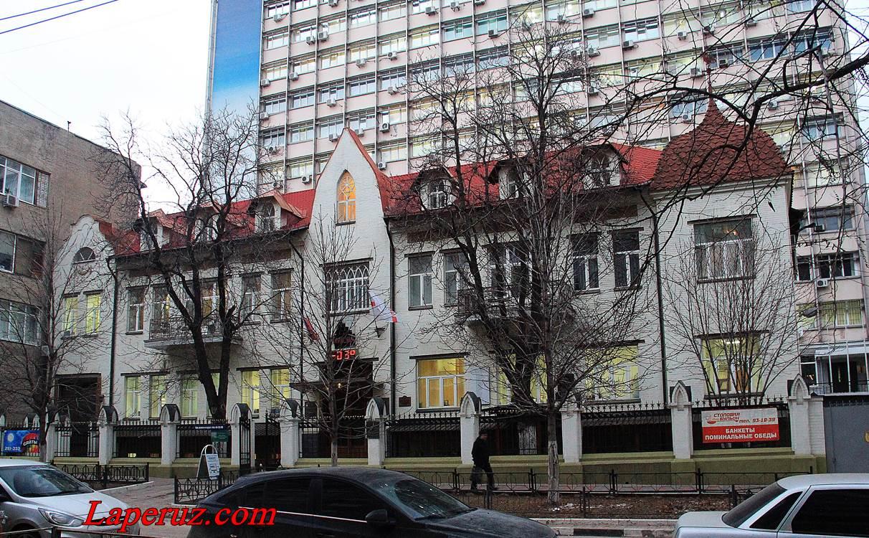 saratovskiy_aeroklub