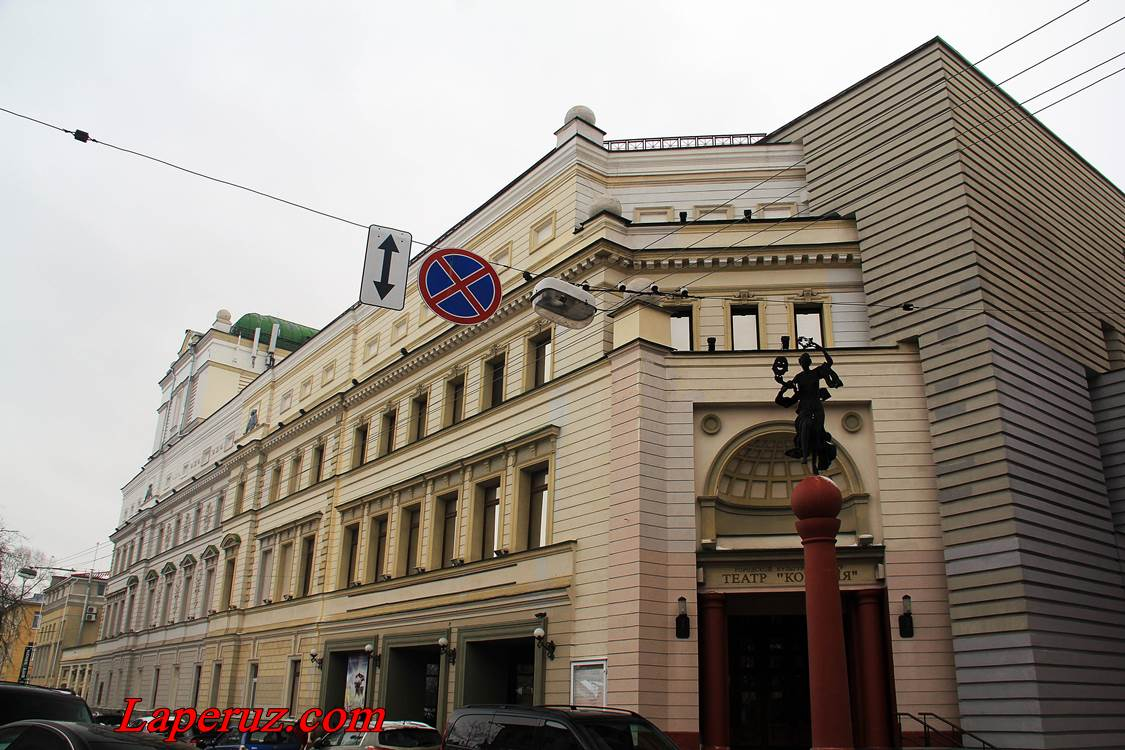 teatr-_komedia_v_nijnem_novgorode