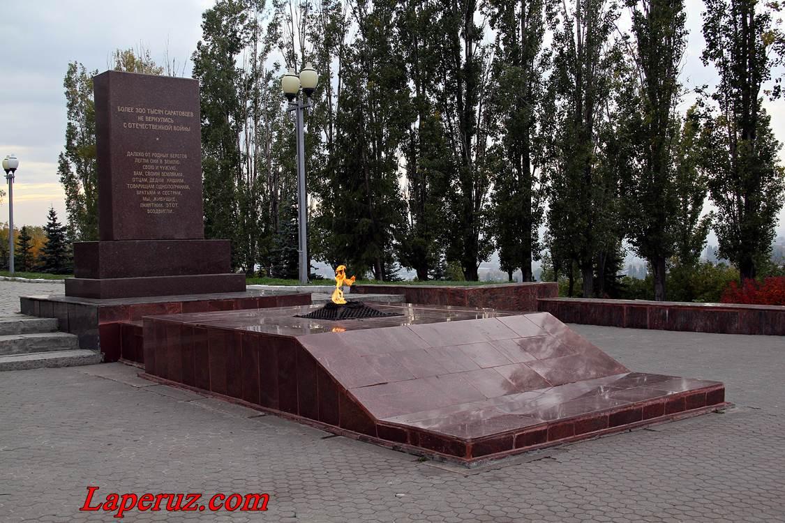 vechnyi_ogon_saratov