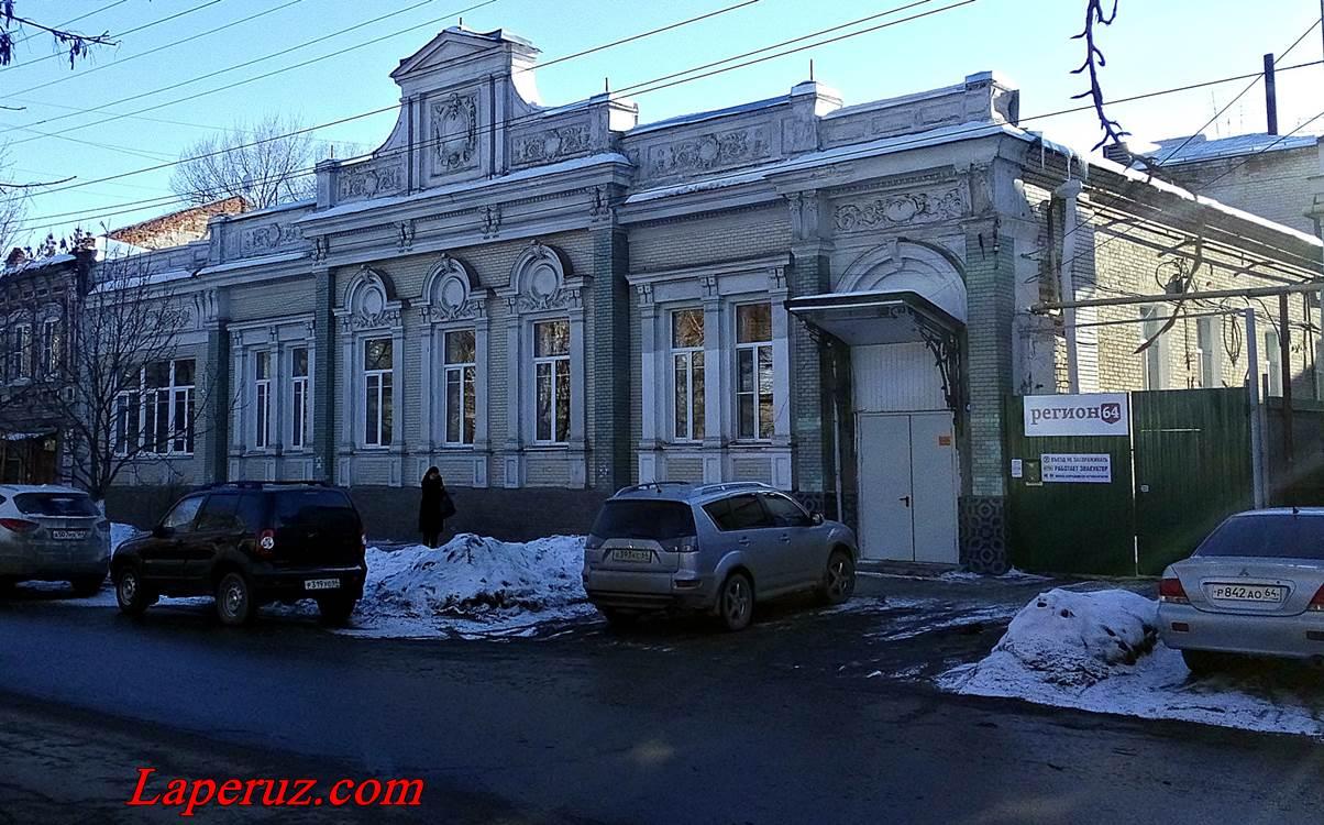 dom_sherstobitova_v_saratove