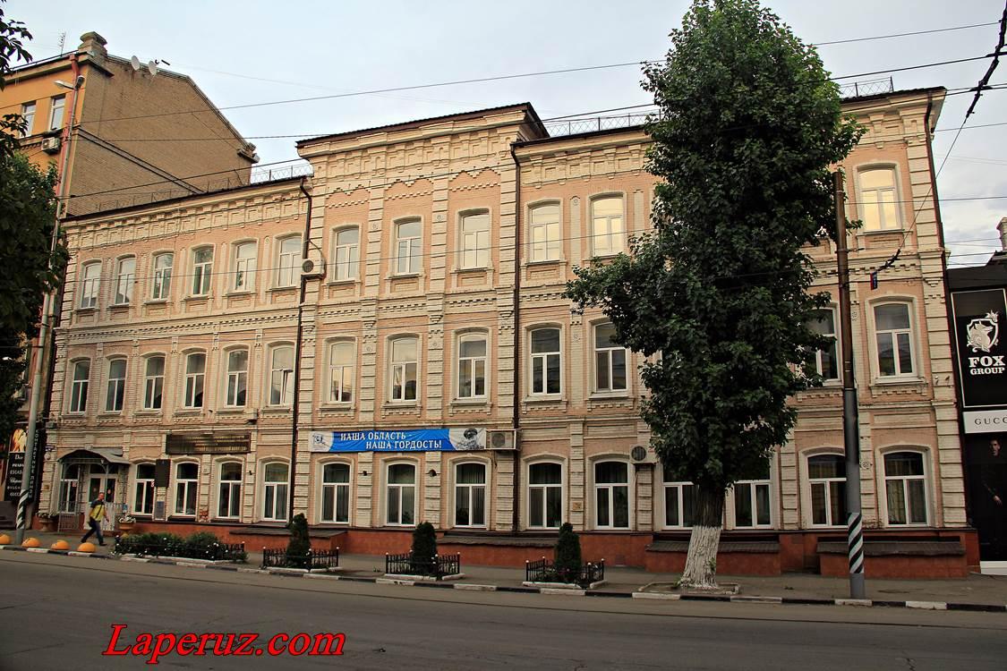 pedagogicheskiy_kolledg_v_saratove