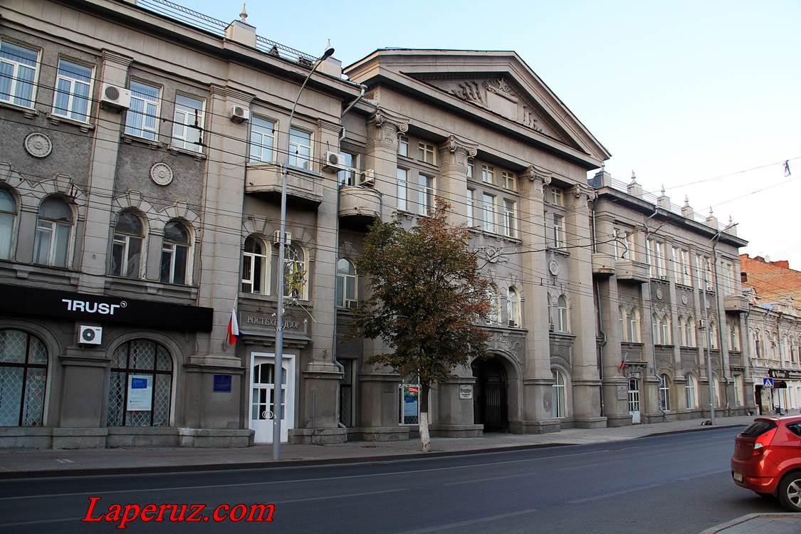 zdanie_akademii_nauk_v_saratove