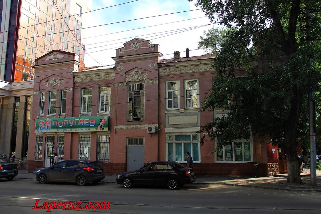apteka_georgiya_fridolina_saratov
