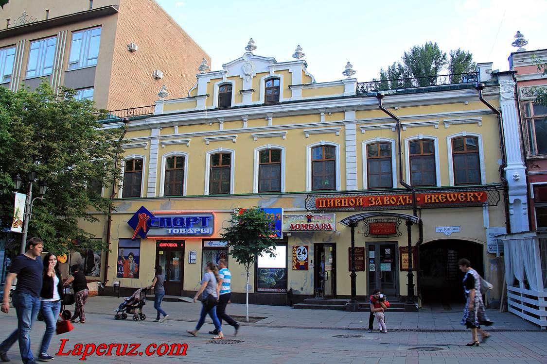dohodnyi_dom_zamotkinyh_v_saratove