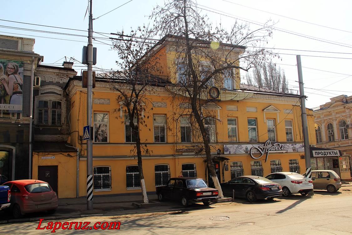 dom_harinyh_gorbunovyh_v_saratove
