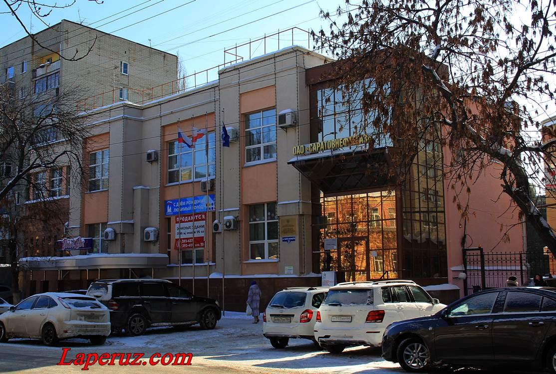byvshiy_dom_shmidta_v_saratove