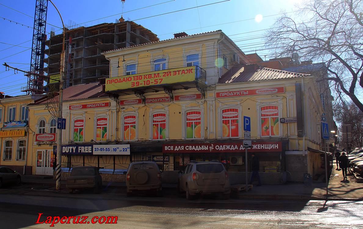 dom_karinoj_v_saratove