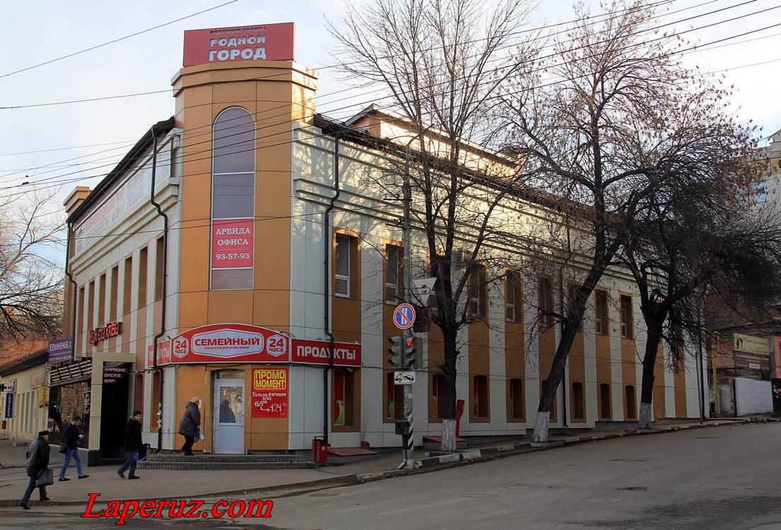 dom_rogacheva_v_saratove