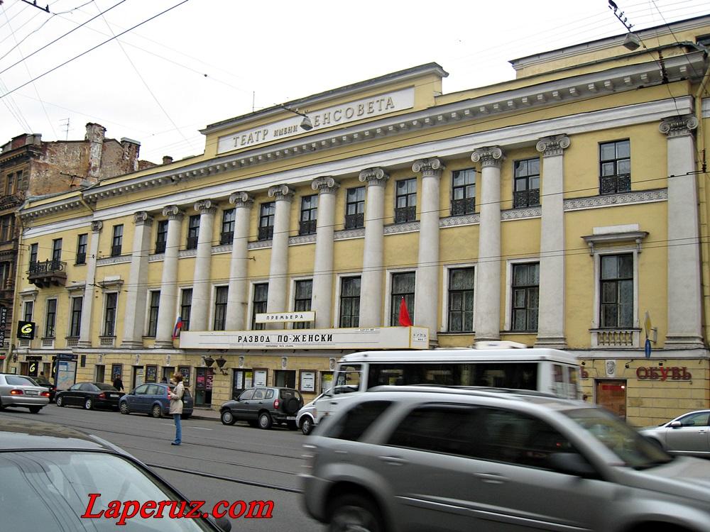 teatr_lensoveta_v_sankt_peterburge