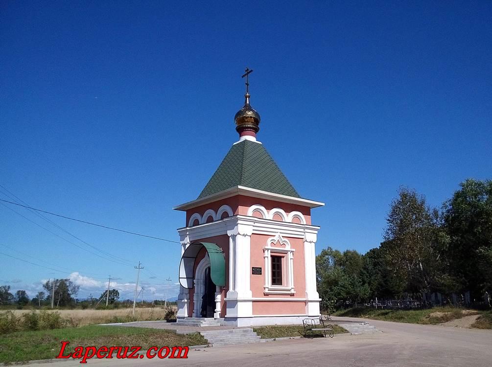chasovnya_vseh_svyatyh_v_birobidjane