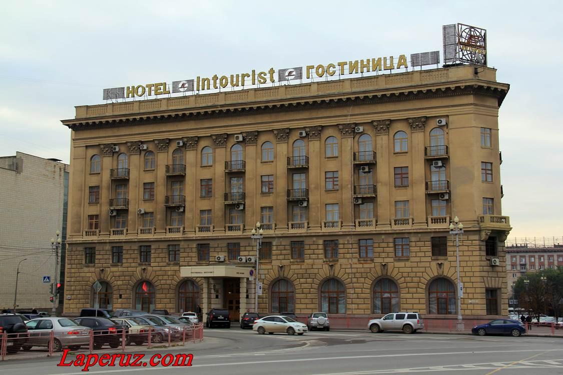 gostinica_inturist_v_volgograde