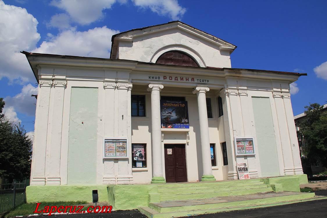 kinoteatr_rodina_v_atkarske