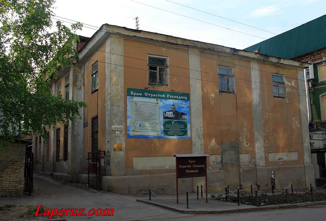 kinoviya_saratov