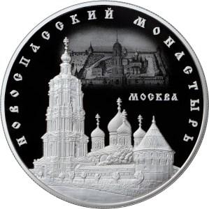 novospasskij