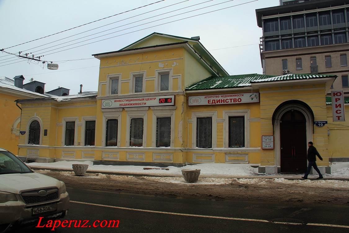 dom_gubina_v_nijnem_novgorode