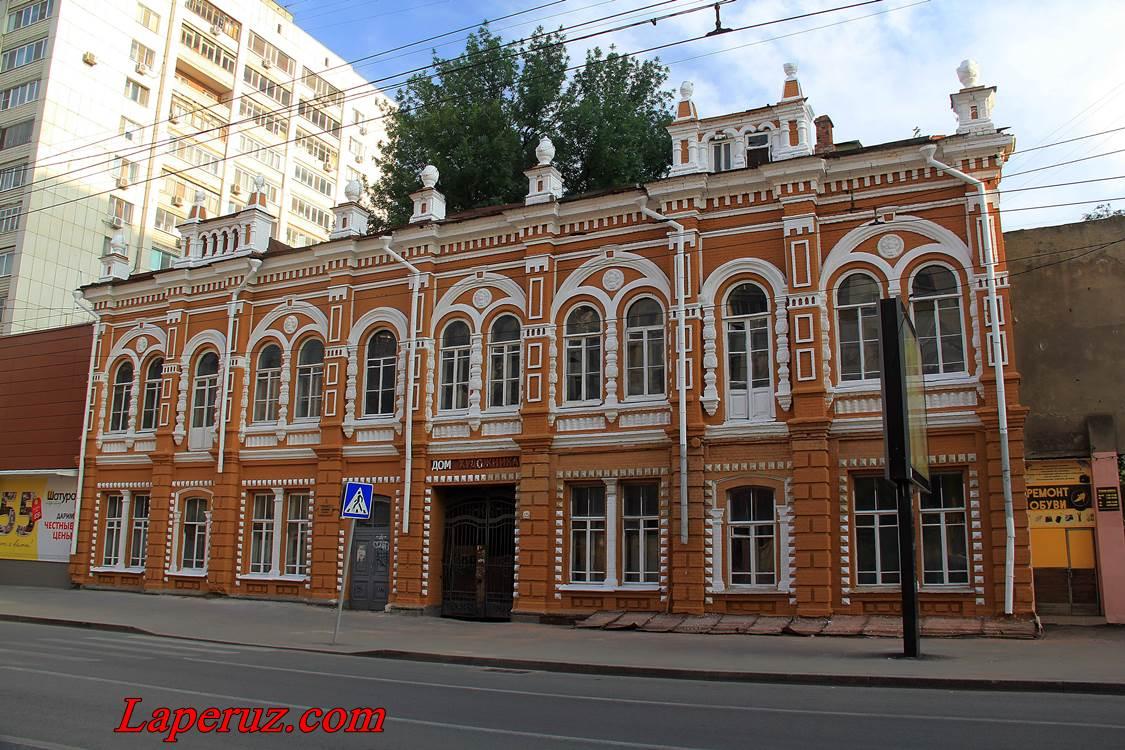 dom_hudojnika_v_saratove