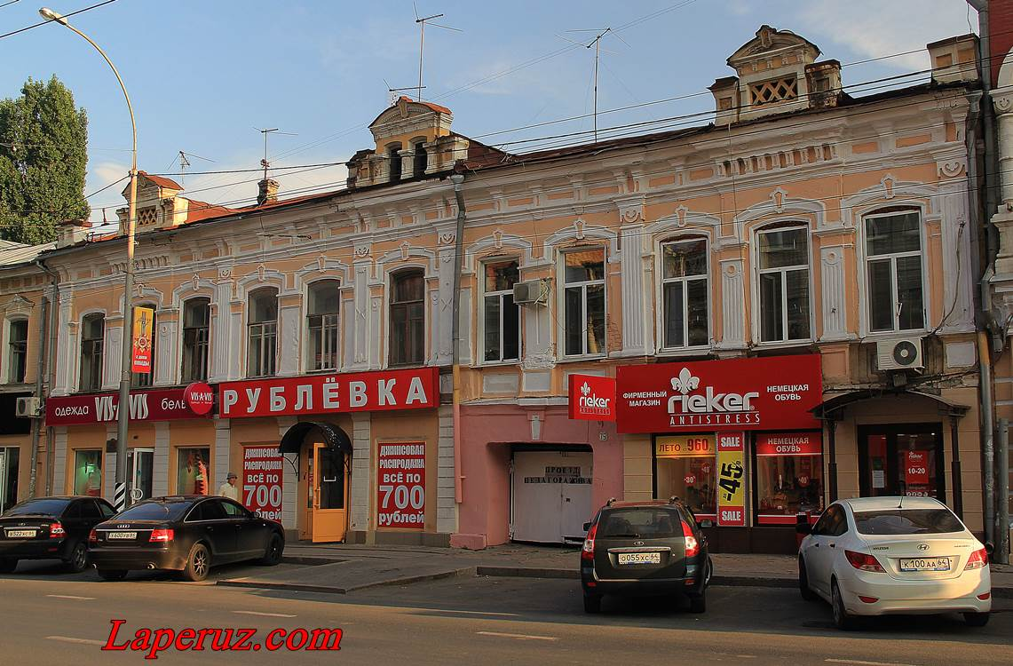 dom_ponomarevoj_v_saratove