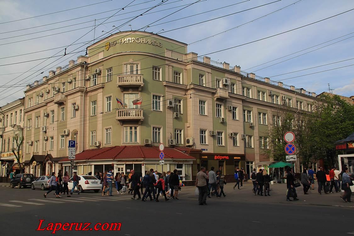 giproniigaz_v_saratove