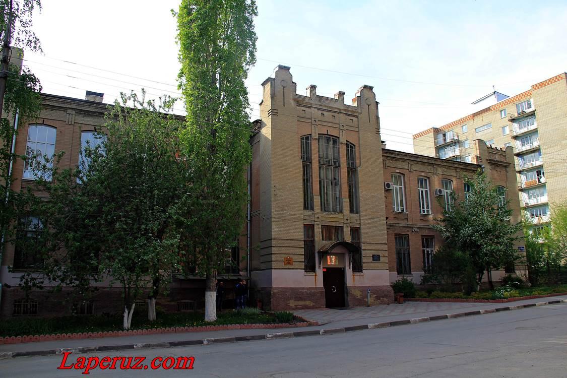 torgovaya_shkola_v_saratove